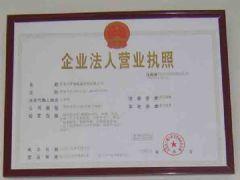 上海港内拖轮航线3000吨拖船招聘丙二机工船